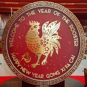Chinese New Year: Year Of The Rooster 2017 2029 Red Gold